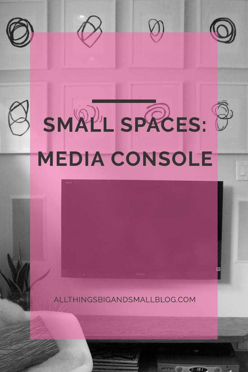 small spaces media console
