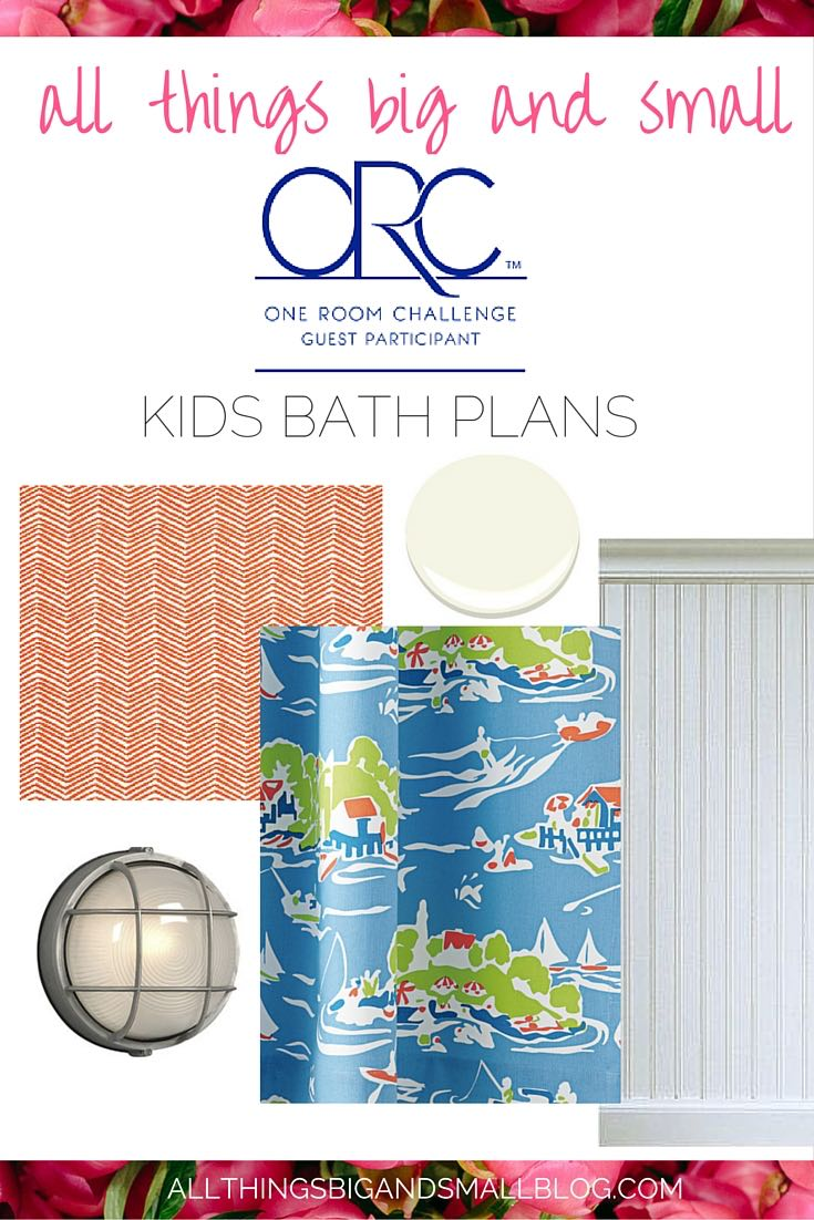 One Room Challenge Kids Bath- All Things Big and Small- for more budget friendly DIY and decor go to All Things Big and Small Blog!